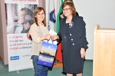 Награда на Декана 2013