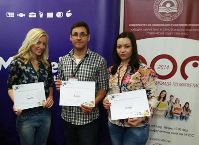 Студенти от БСУ на олимпиада по маркетинг